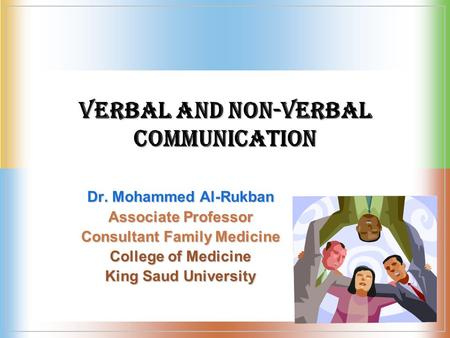 Verbal And Non-Verbal Communication Dr. Mohammed Al-Rukban Associate Professor Consultant Family Medicine College of Medicine King Saud University.