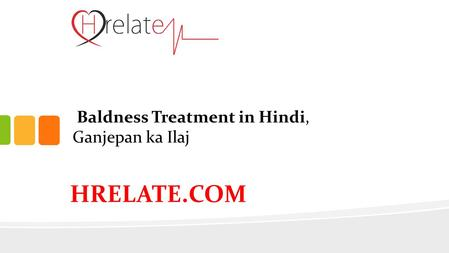 Baldness Treatment in Hindi, Ganjepan ka Ilaj HRELATE.COM.