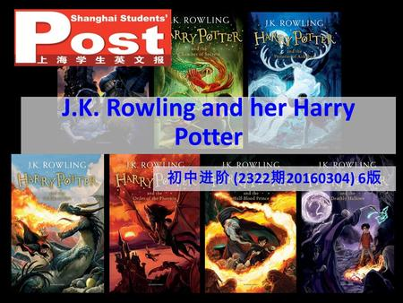 J.K. Rowling and her Harry Potter 初中进阶 (2322 期 20160304) 6 版.