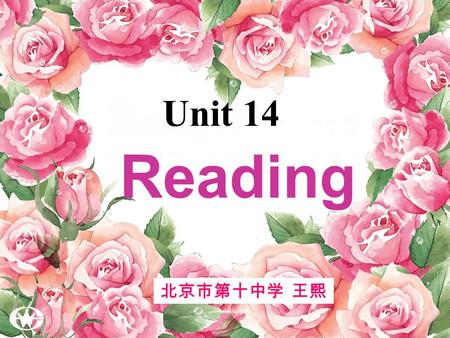 Reading Unit 14 北京市第十中学 王熙. Spring Festival Who? ? How? When? Pre-reading.