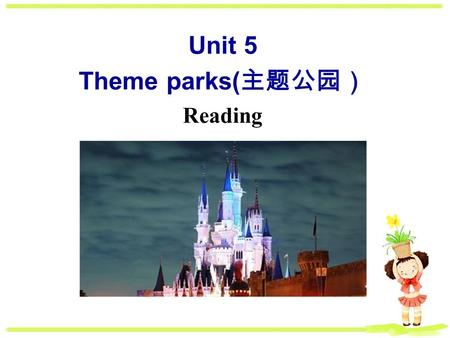 Unit 5 Theme parks( 主题公园) Reading. merry-go-round.