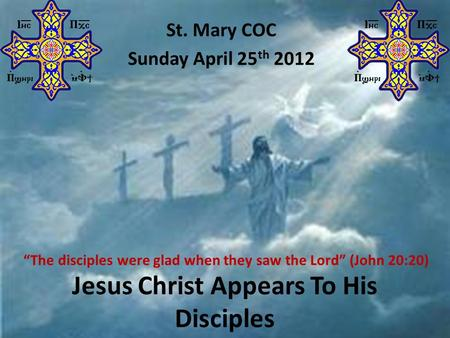 "Jesus Christ Appears To His Disciples St. Mary COC Sunday April 25 th 2012 ""The disciples were glad when they saw the Lord"" (John 20:20)"