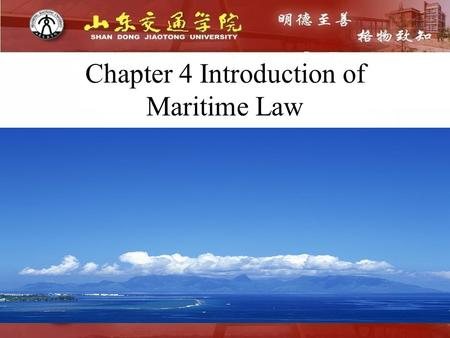 Chapter 4 Introduction of Maritime Law. Section 1 Definition and Subject Matter of Maritime Law I Definition of maritime law/law of admiralty maritime.
