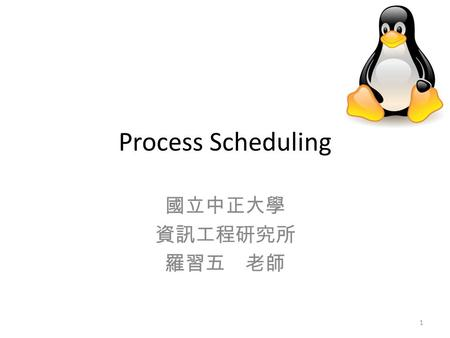 Process Scheduling 國立中正大學 資訊工程研究所 羅習五 老師 1. Outline OS schedulers Unix scheduling Linux scheduling Linux 2.4 scheduler Linux 2.6 scheduler – O(1) scheduler.