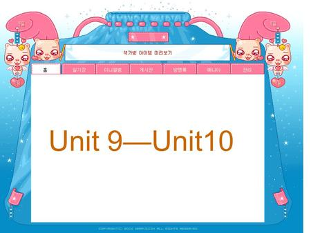 Unit 9—Unit10. hamburgers chicken rice French fries water juice milk food drink pizza noodles.