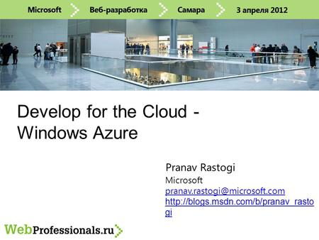 Develop for the Cloud - Windows Azure Microsoft  gi Pranav Rastogi.