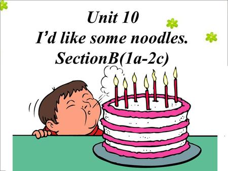 Unit 10 I'd like some noodles. SectionB(1a-2c). S1:I like …, but I don't like…. S2:I like...and...,but I don't like...or.... S3:I like...,... and...,
