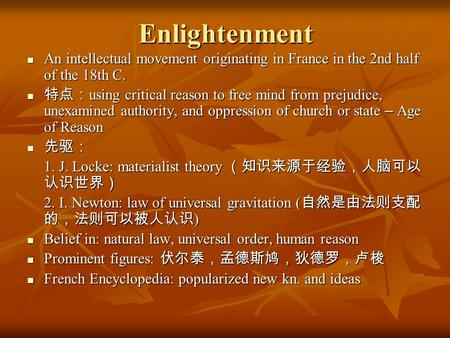 Enlightenment An intellectual movement originating in France in the 2nd half of the 18th C. An intellectual movement originating in France in the 2nd half.