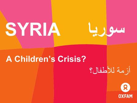 SYRIA A Children's Crisis? سوريا أزمة للأطفال؟. Page 2 Inside Syria.