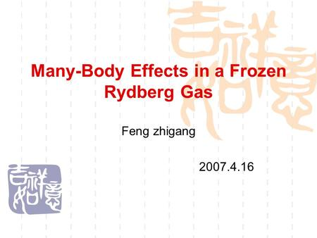 Many-Body Effects in a Frozen Rydberg Gas Feng zhigang 2007.4.16.