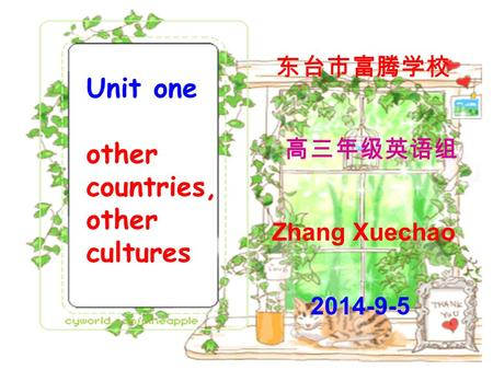 Unit one other countries, other cultures 东台市富腾学校 高三年级英语组 Zhang Xuechao 2014-9-5.