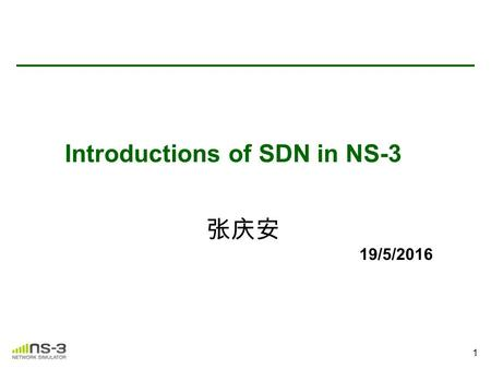 Introductions of SDN in NS-3