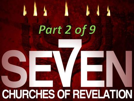 Introduction:  Ephesus (Revelation 2:1-7).  The church that had forsaken its first love (2:4).