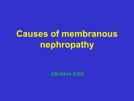 Causes of membranous nephropathy 신장내과 R 3 김경엽. Membranous nephropathy and focal glomerulosclerosis –Most common causes of the nephrotic syndrome in nondiabetic.