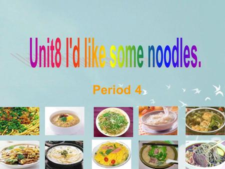 Period 4 I work in a restaurant. We have many kinds of noodles for you to choose.Welcome to our restaurant. Special 1 Special 2 Special 4Special 3.