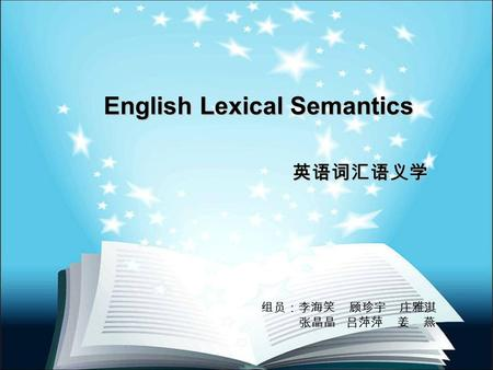 English Lexical Semantics