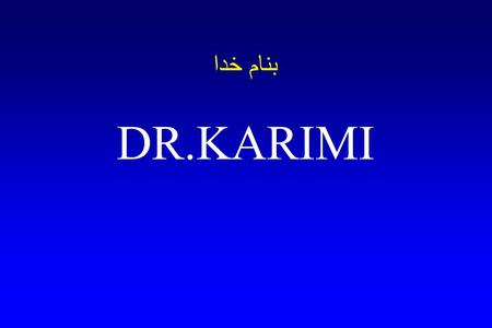 بنام خدا DR.KARIMI. DRUG ABUSE & MENTAL ILLNESS: Progress in Understanding COMORBIDITY DRUG ABUSE & MENTAL ILLNESS: Progress in Understanding COMORBIDITY.