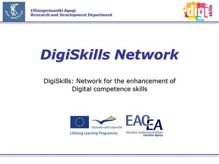 Ellinogermaniki Agogi Research and Development Department DigiSkills Network DigiSkills: Network for the enhancement of Digital competence skills.