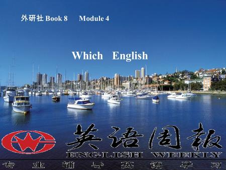 外研社 Book 8 Module 4 Which English Read the text quickly and silently. Find out the answers to the questions. ( a ) How many are there varieties are there?