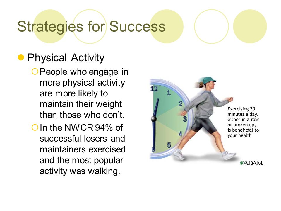 Physical Activity As we age we lose muscle mass.