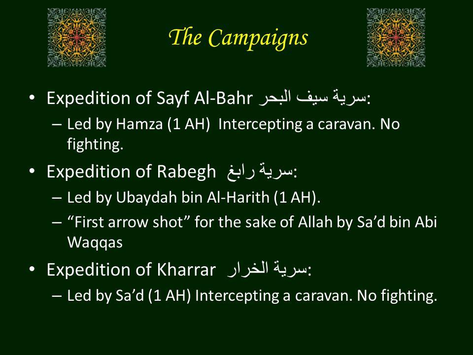Campaign of Waddan غزوة ودّان ( الأبواء ) : – (Safar, 2 AH) The First Campaign of the Prophet – Intercepting a caravan.