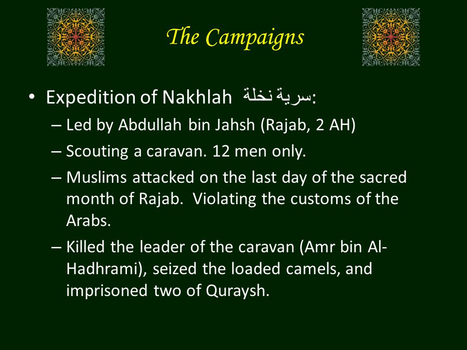The Violation of The Sacred They ask you concerning fighting in the Sacred Months (i.e.