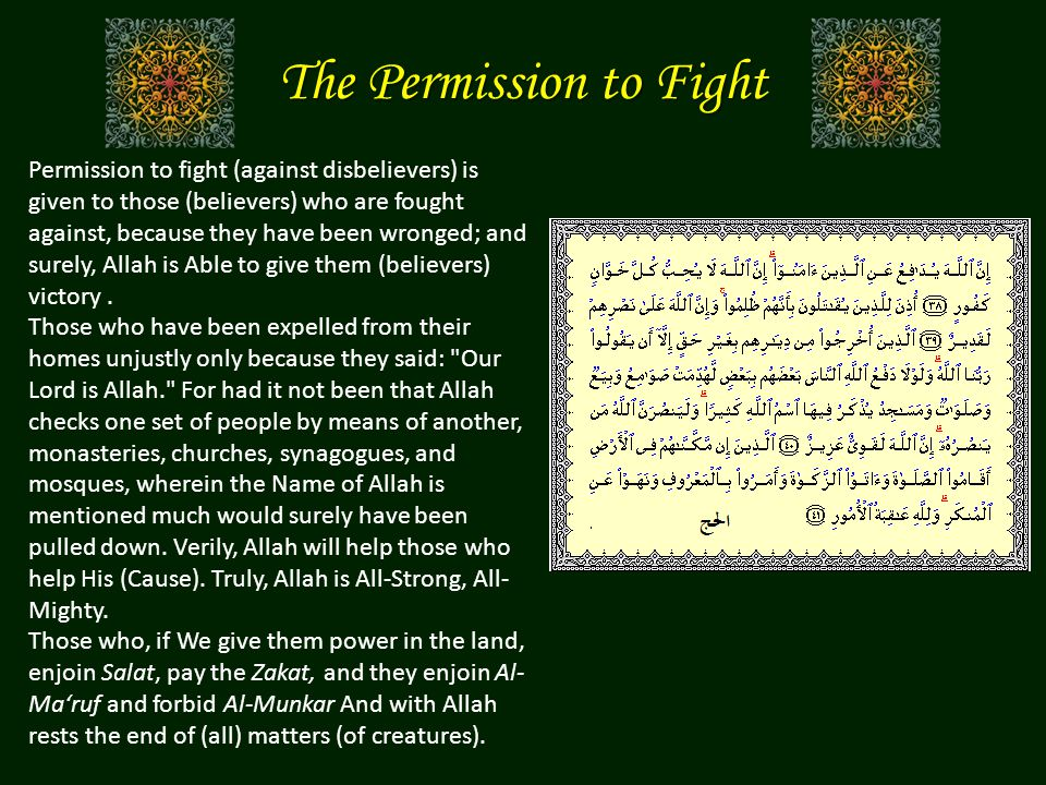 The Campaigns Campaigns and Expeditions – Campaign (Ghazwah) الغزوة : Led by the Prophet himself.