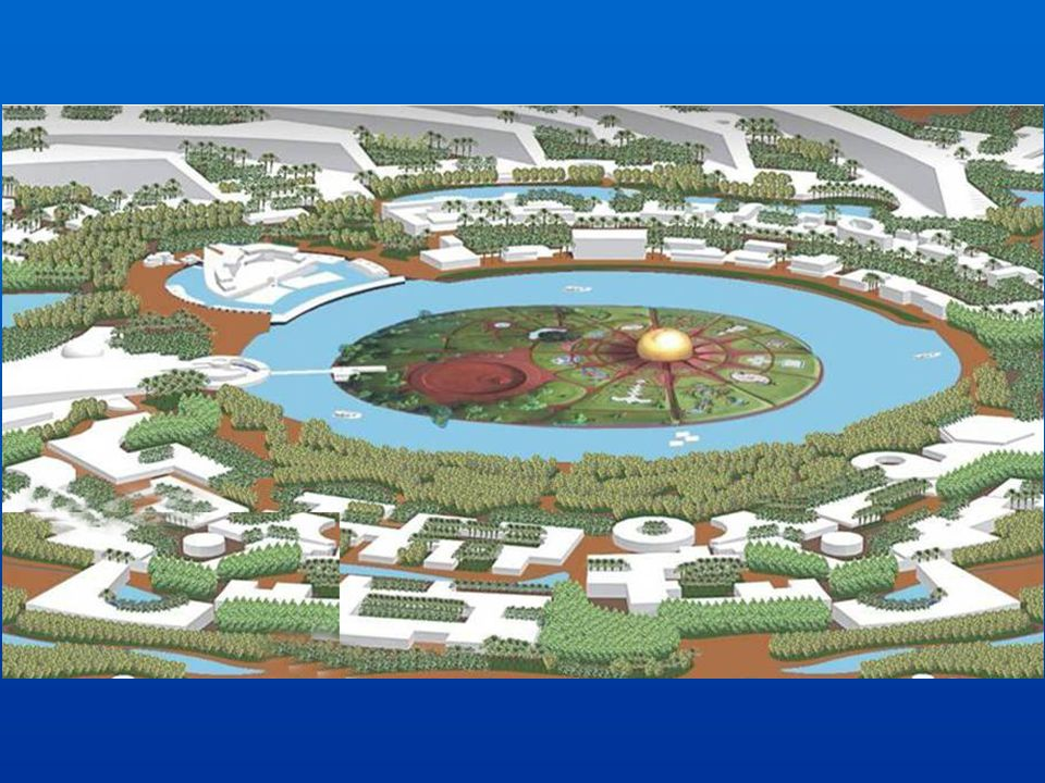 Location CIRHU Headquarters will be located in the International Zone, connected to the Lake and along the radiating axis of Matrimandir, Banyan Tree and Unity Garden.