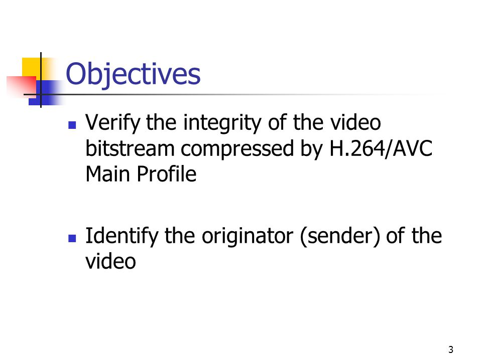 4 Introduction Multimedia authentication: - Verify the integrity of the multimedia signal a) Hard authentication: - Allows no alteration of the pixel values.