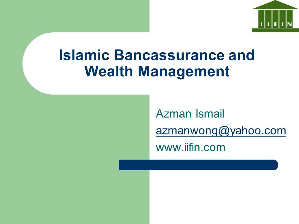 azmanwong@yahoo.com What is Bancassurance.