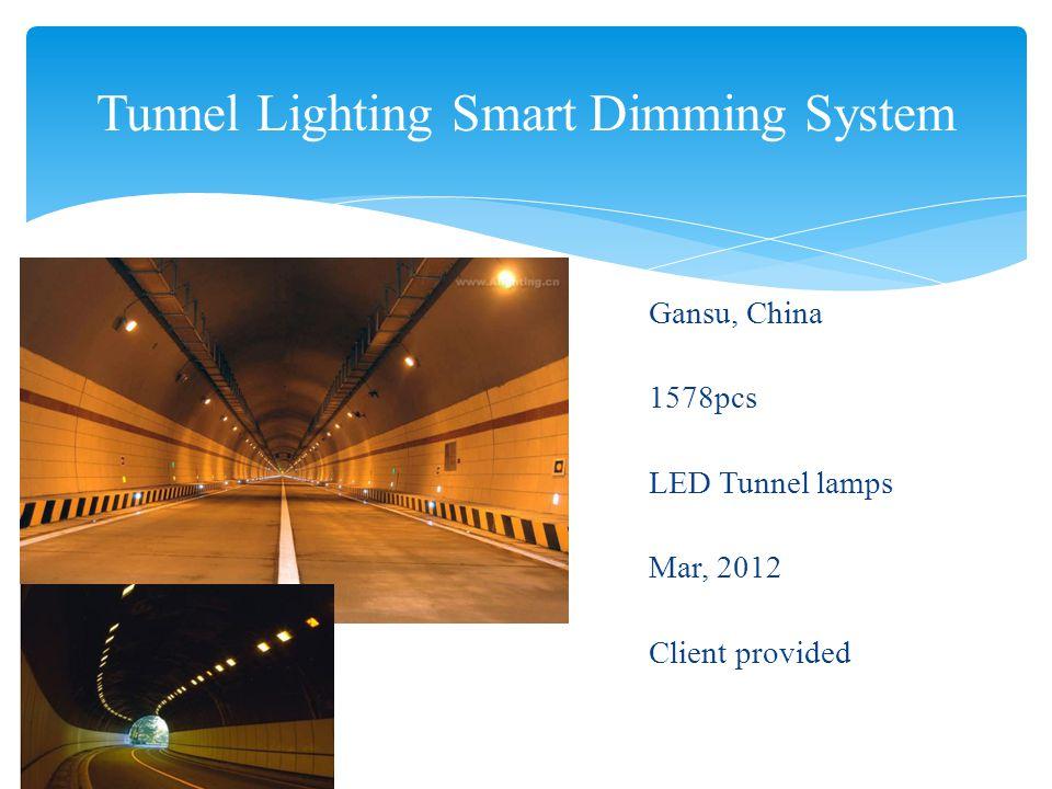 Landscape Illumination Smart Control Jiangxi, China 395pcs Distribution Box Sep, 2013 Client provided