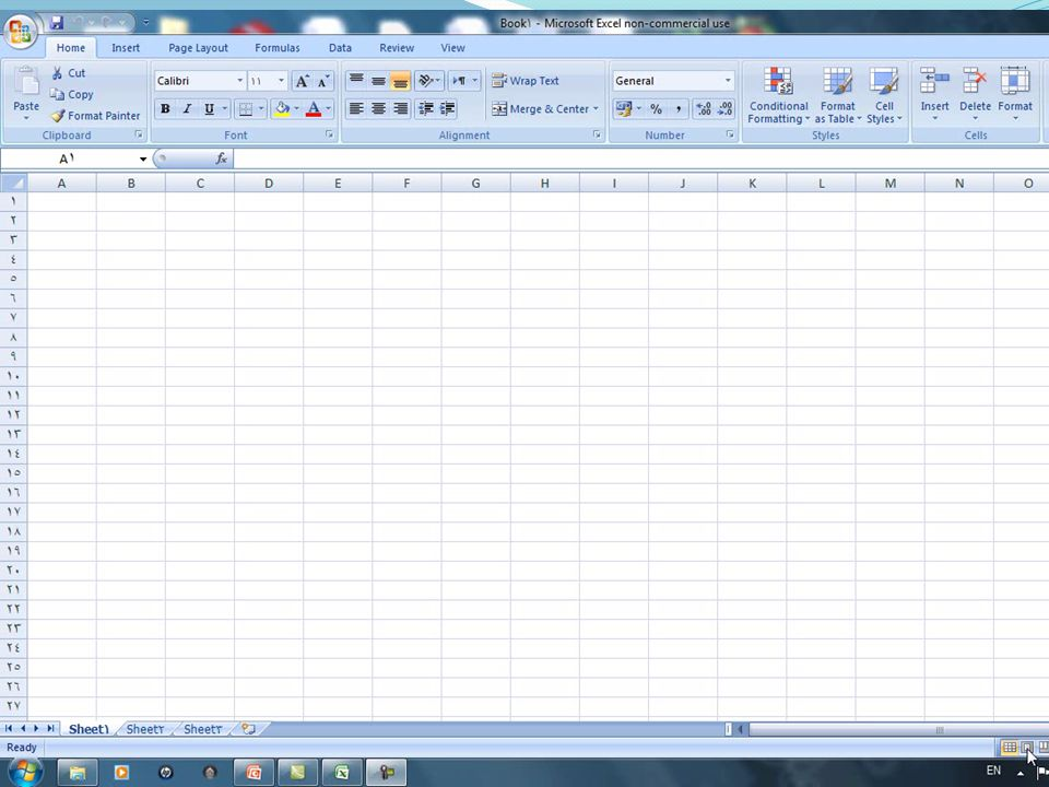 MCQs (1) The ribbon is one of the main components of Excel screen.