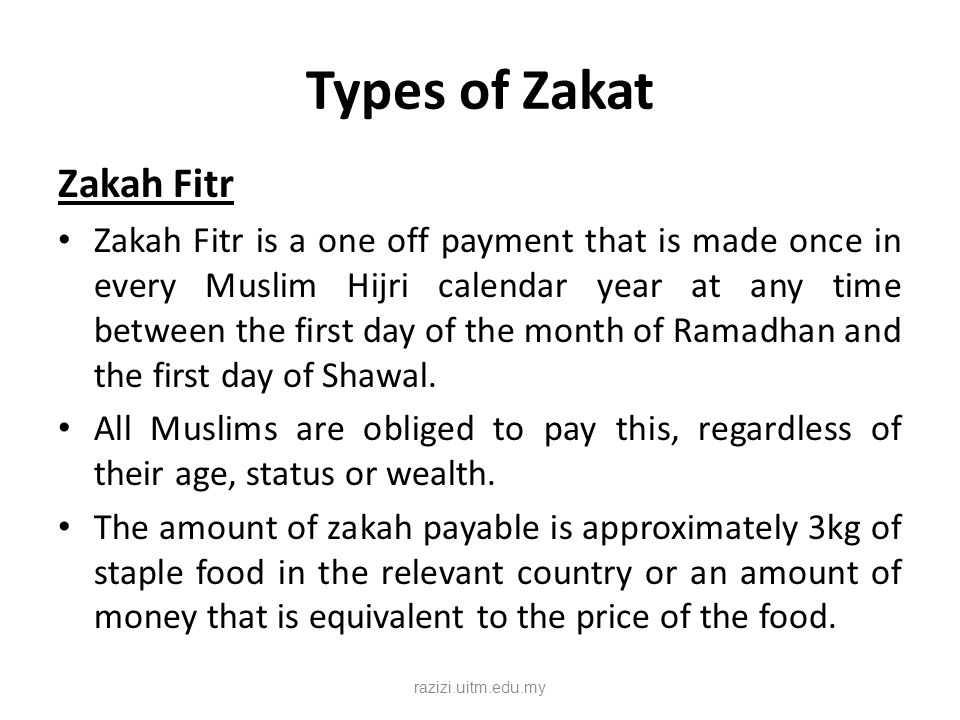 Zakah Al-Mal (on wealth) Zakah al-Mal is an annual payment based on the amount of wealth owned by a Muslim individual or organization.