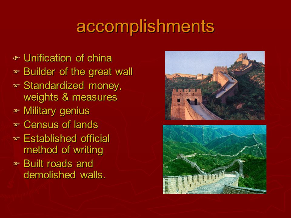 Unification & standardization  Under qin's rule, forty provinces were organized under a central unified government.