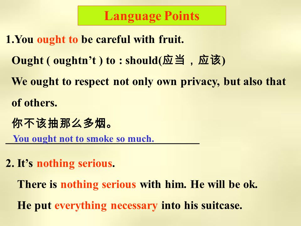 Language Points 1.You ought to be careful with fruit.