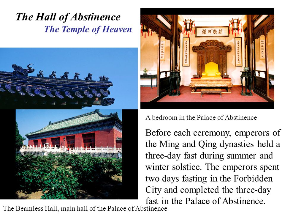 The History Of Worship Ceremony This ceremony was first performed in the Zhou dynasty (1100-771 B.C.).