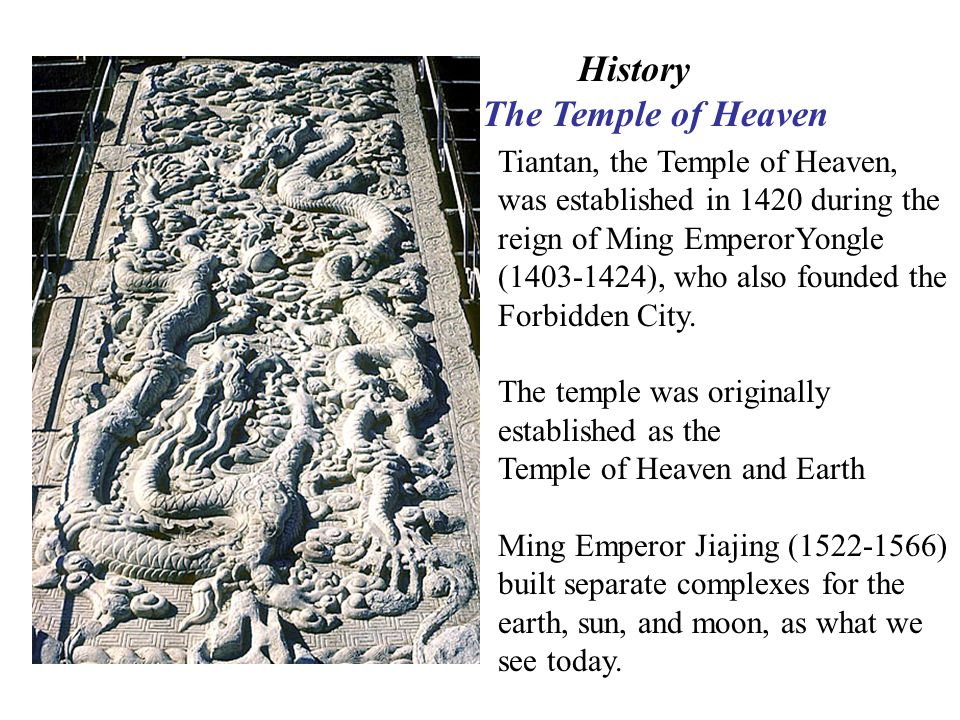 The Purpose of The Temple of Heaven In ancient China the emperor was regarded as the Son of Heaven who administered matters on earth on behalf of celestial beings.
