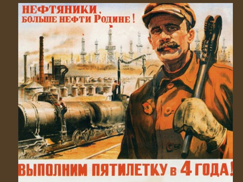 Agricultural Revolution USSR seized 25 MILLION privately owned farms Collective Farms – combined these farms into large government owned farms that produced food for the state Peasants killed livestock and destroyed crops in protests 5 to 10 million peasants died Still grew twice as much wheat as before