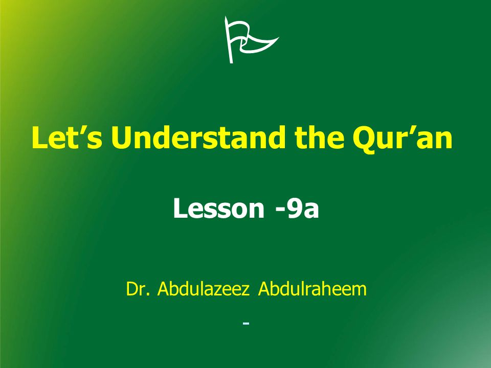 In this lesson… Qur ' an: Surah Nasr Grammar : يَفْعَلُ، يَفْعَلُونَ، تَفْعَلُ، تَفْعَلُونَ، أفْعَلُ، نَفْعَلُ Educational tip: Make a Team In this lesson you will learn 3 new words which occur in Qur'an almost 935 times
