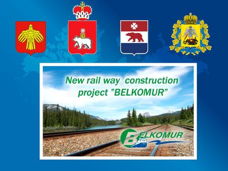 Belkomur Project History In the middle of the 1930s a railway construction began in the planned Belkomur location. In 1944 the railway Kotlas-Vorkuta.