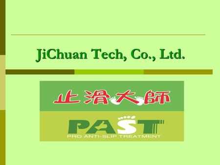 JiChuan Tech, Co., Ltd.. JiChuan Technology Technology Life INTRODUCTION PAST Pro Anti-Slip Treatment.