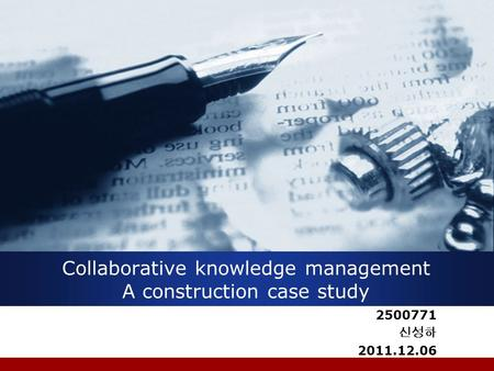 Collaborative knowledge management A construction case study 2500771 2011.12.06.
