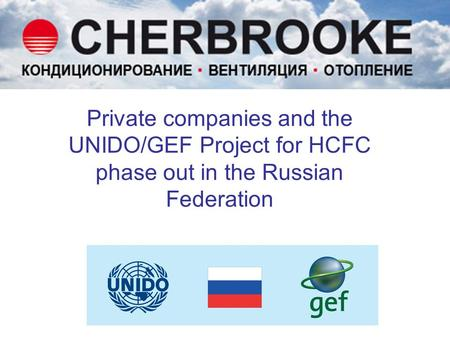 Private companies and the UNIDO/GEF Project for HCFC phase out in the Russian Federation.