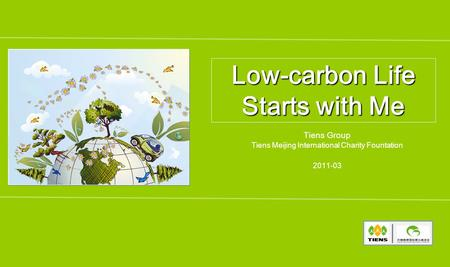 Low-carbon Life Starts with Me Tiens Group Tiens Meijing International Charity Fountation 2011-03.