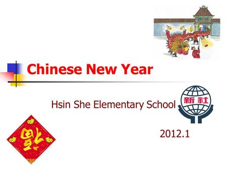 Chinese New Year Hsin She Elementary School 2012.1.