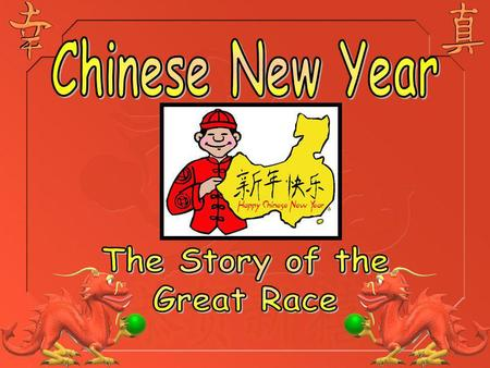 Chinese New Year The Story of the Great Race.