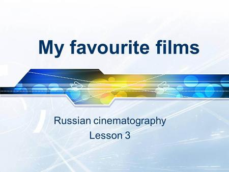 My favourite films Russian cinematography Lesson 3.
