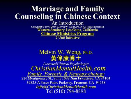 Marriage and Family Counseling in Chinese Context An Introduction Copyright © 1997-2004 Melvin W. Wong, Ph.D. All Rights Reserved Western Seminary, Los.