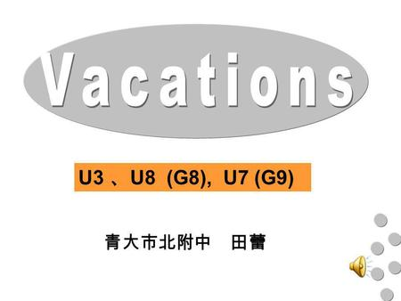 U3 U8 (G8), U7 (G9). Share my vacation: Unit 3: What are you doing for vacation? Titles of the three units: Unit 8: How was your school trip?