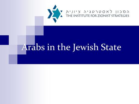 Arabs in the Jewish State. This country is Jewish and democratic: Democratic towards Jews, and Jewish towards Arabs. … IS THAT SO? - MK Ahmad Tibi, Ha.